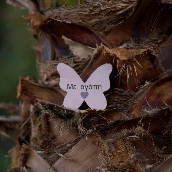 Μπομπονιέρα βάπτισης ξύλινη πεταλούδα