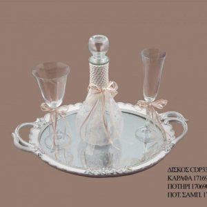 Σετ γάμου καράφα ποτήρι 171690