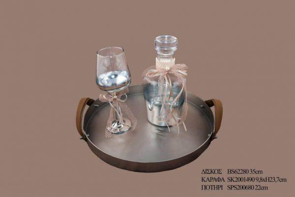 Σετ γάμου καράφα ποτήρι SK2001490