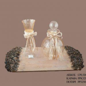 Σετ γάμου καράφα ποτήρι PPK3251095