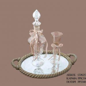 Σετ γάμου καράφα ποτήρι PPK3341598