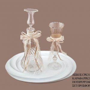 Σετ γάμου καράφα ποτήρι PPK3361098