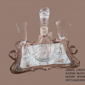 Σετ γάμου καράφα ποτήρι SK1011398