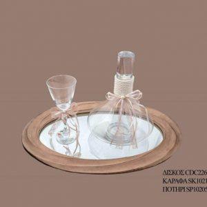 Σετ γάμου καράφα ποτήρι SK1021398
