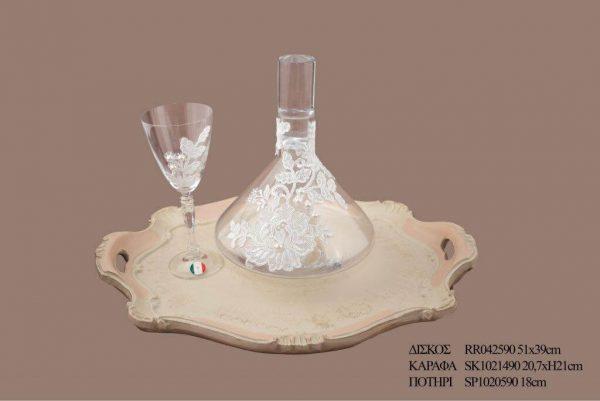 Σετ γάμου καράφα ποτήρι SK1021490