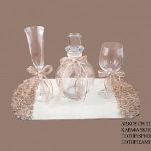 Σετ γάμου καράφα ποτήρι SK1031380