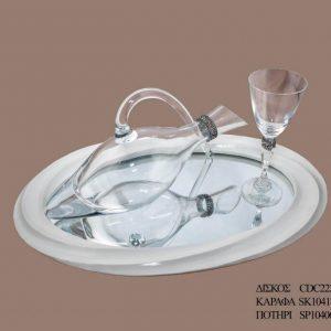 Σετ γάμου καράφα ποτήρι SK1041880