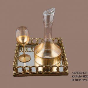 Σετ γάμου καράφα ποτήρι SK1211588