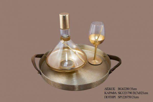 Σετ γάμου καράφα ποτήρι SK1221790