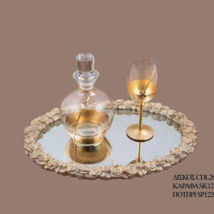 Σετ γάμου καράφα ποτήρι SK1231790C