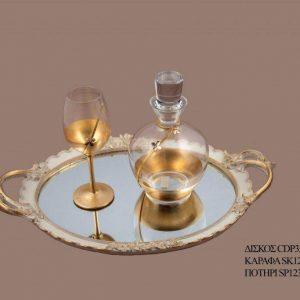 Σετ γάμου καράφα ποτήρι SK1231790B