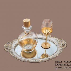 Σετ γάμου καράφα ποτήρι SK1231790