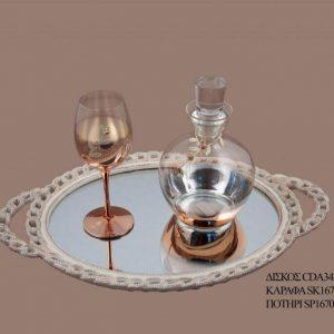 Σετ γάμου καράφα ποτήρι SK1671699