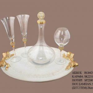 Σετ γάμου καράφα ποτήρι SK2211588C