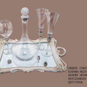 Σετ γάμου καράφα ποτήρι SK2311588