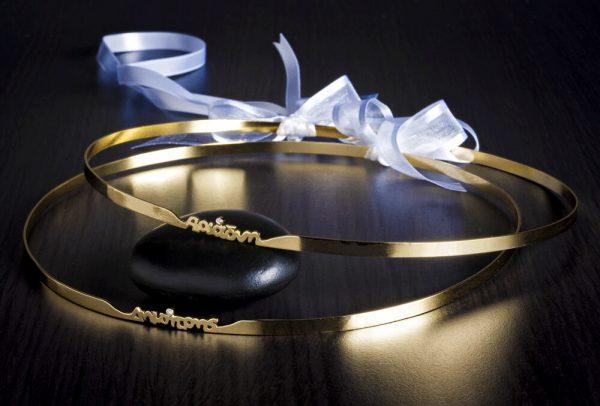 Ασημένια στέφανα γάμου με ονόματα επιχρυσωμένα