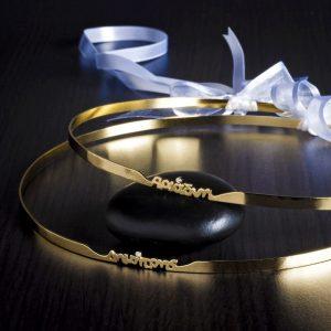 Ασημένια στέφανα γάμου με ονόματα