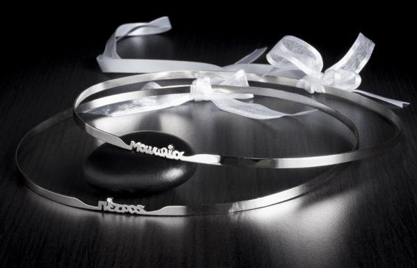 Ασημένια στέφανα γάμου με ονόματα ασημένια