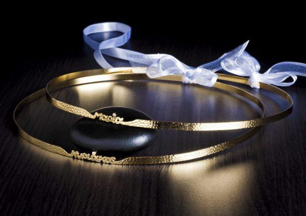 Στέφανα γάμου με ονόματα σφυρήλατα επάργυρα 5 mm
