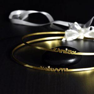 Στέφανα γάμου με ονόματα ασημένια σαγρέ